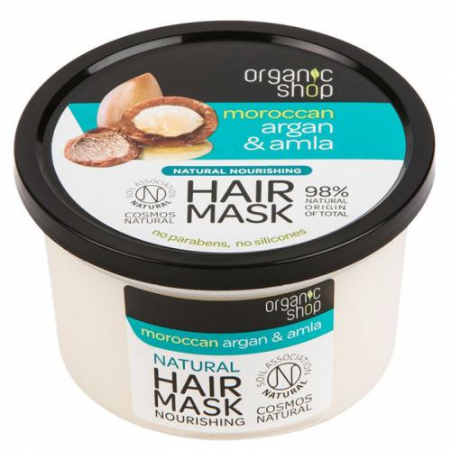 Masca hranitoare pentru par cu Argan Pur Marcoan si Coacaze Indiene - Organic Shop Hair Mask - Ingrediente 98% Naturale - 250 ml - Styling -